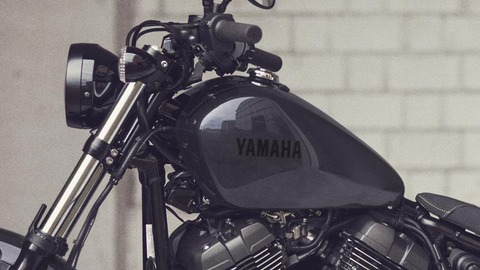 2017-Yamaha-XV950R-EU-Tech-Graphite-Detail-006