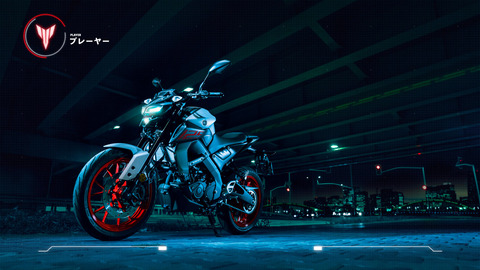 2020-Yamaha-MT125-EU-Ice_Fluo-Static-006-03