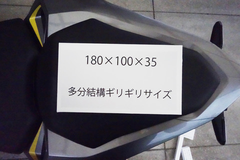 DSC01345