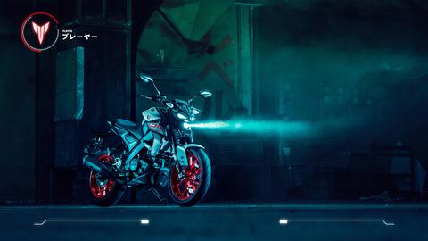 2020-Yamaha-MT125-EU-Ice_Fluo-Static-001-03