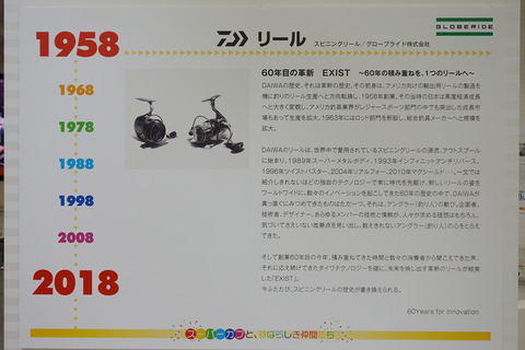 DSC07085