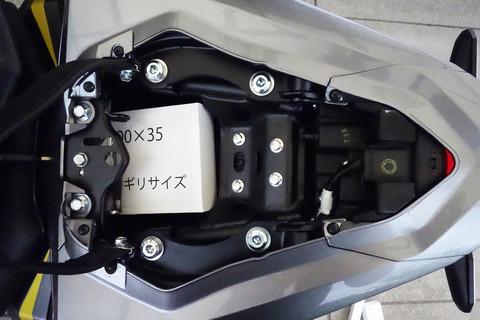DSC01347