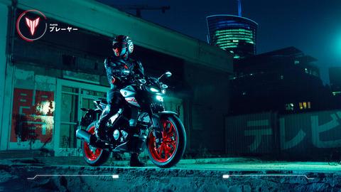 2020-Yamaha-MT125-EU-Ice_Fluo-Static-002-03