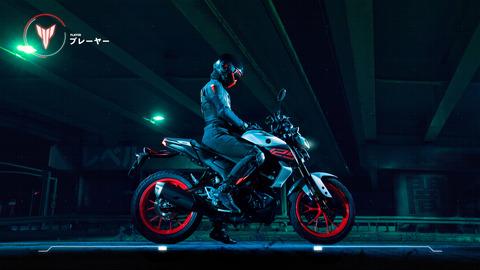 2020-Yamaha-MT125-EU-Ice_Fluo-Static-004-03