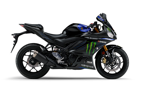 monster-energy_index_color_001_2020_001